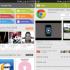 Google Play Services обновлен до версии 4.1