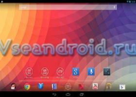 Скачать Apex Launcher 2.3.0 для Android бесплатно