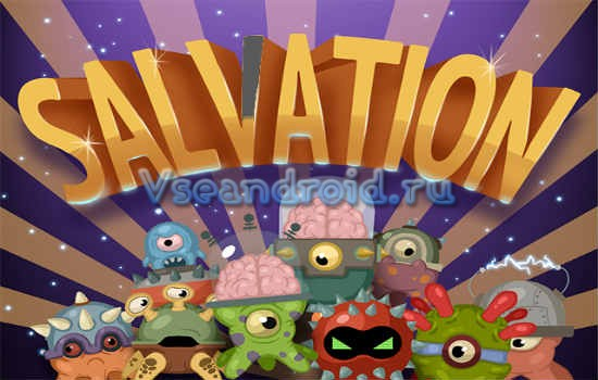 Salvation - игра для Android