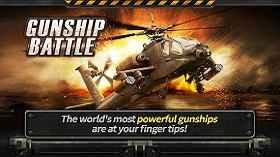 Вертолет битва : 3D полет - игра для Android