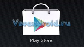 Скачать Google Play маркет 5.10.30 Apk