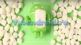 Как установить Android 6.0 Marshmallow на Galaxy S2 Plus I9105 / I9105P