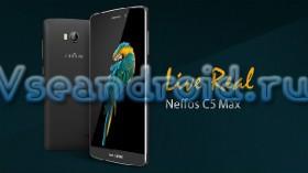 TP-Link анонсировала свой первый три Android смартфонов