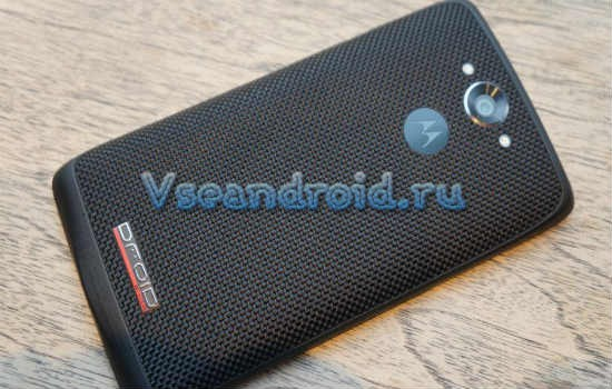 Motorola Droid Turbo скачать и установить Android 6.0.1 Marshmallow