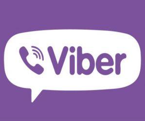 Обновление Viber до версии 6.5.5.1372: доступны новейшие функции