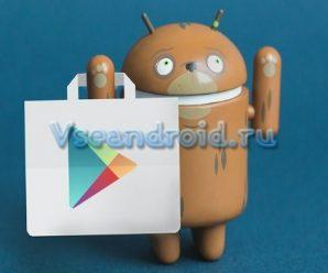 Google Play: 5 секретов, которые будут полезны каждому пользователю Android